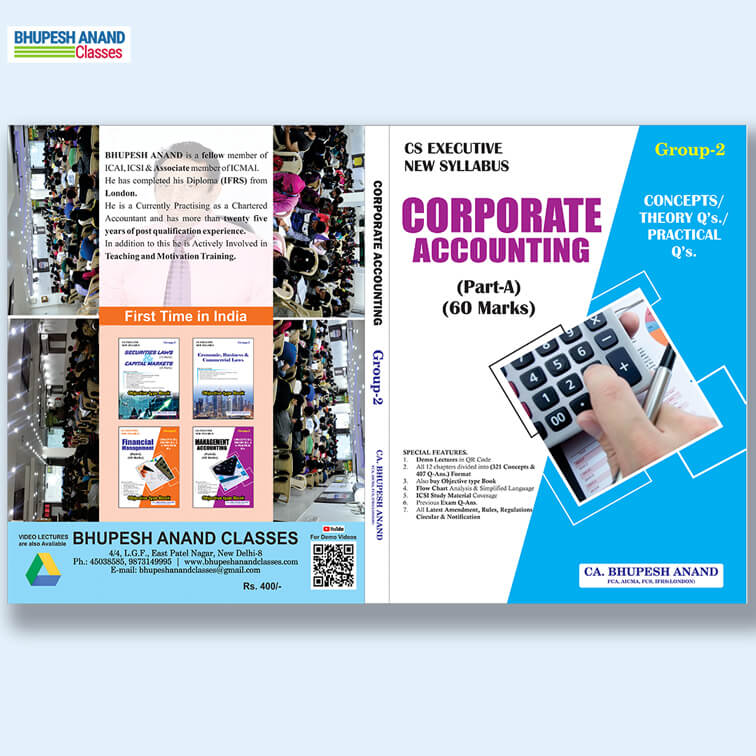 CS executive Corporate accounting Theory book Full Image