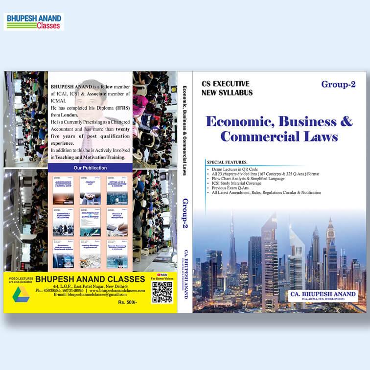 CS Executive EBCL Book Full Image